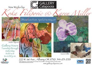 Gallery Calapooia Virtual First Friday @ Gallery Calapooia | Albany | Oregon | United States